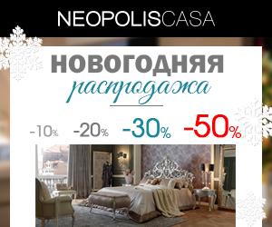 мебель каталог интернет магазинов мебели саратова